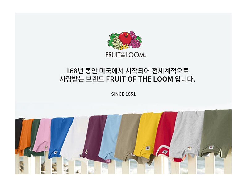 프룻오브더룸(FRUIT OF THE LOOM) PVC BUCKETBAG BLACK
