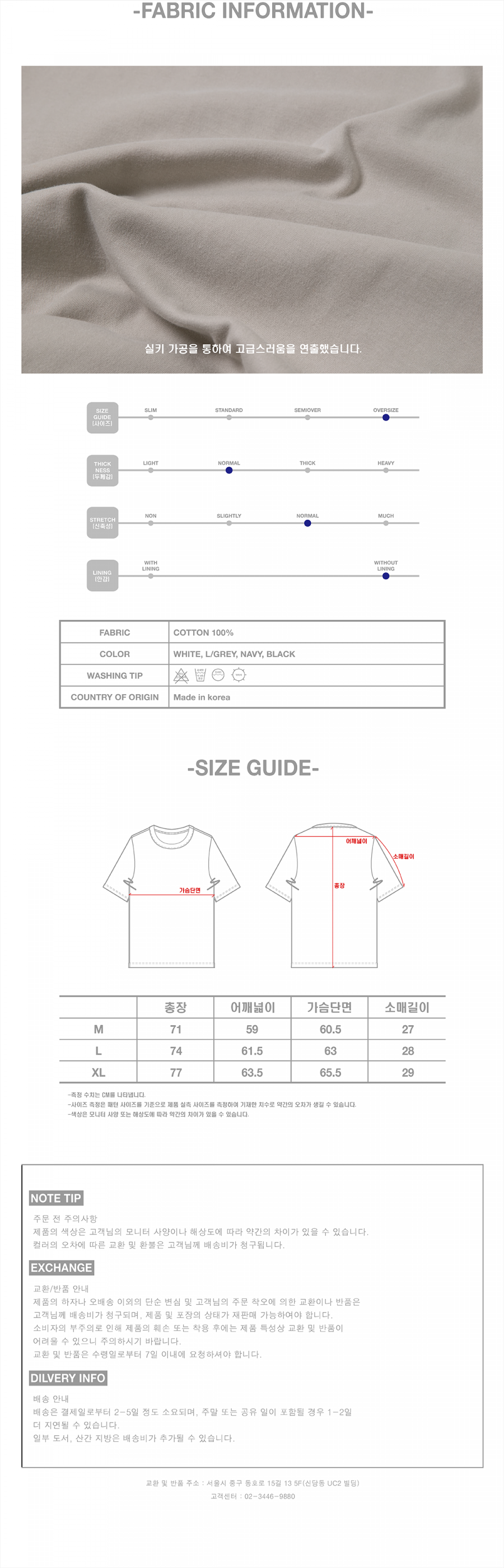 캐스퍼존아이바(CASPERJOHNAIVER) 실키 로고 넥 포인트 티셔츠(연그레이)