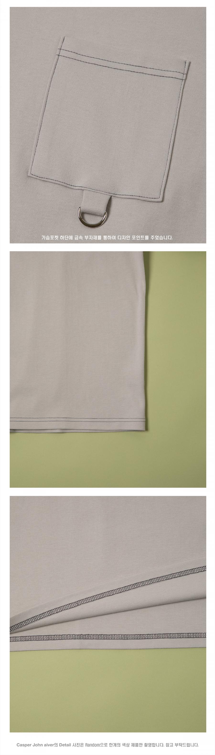 캐스퍼존아이바(CASPERJOHNAIVER) 실키 D링 포켓 티셔츠(연그레이)