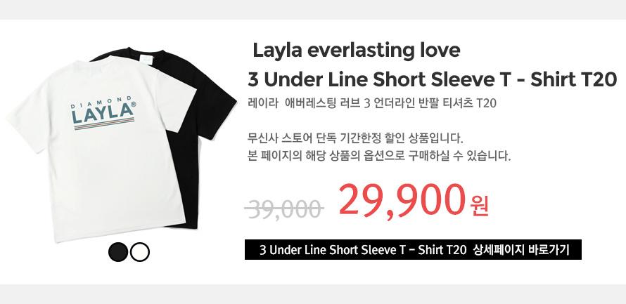 다이아몬드 레이라(DIAMOND LAYLA) Layla everlasting love 3 Under Line Short Sleeve T - Shirt T20 White