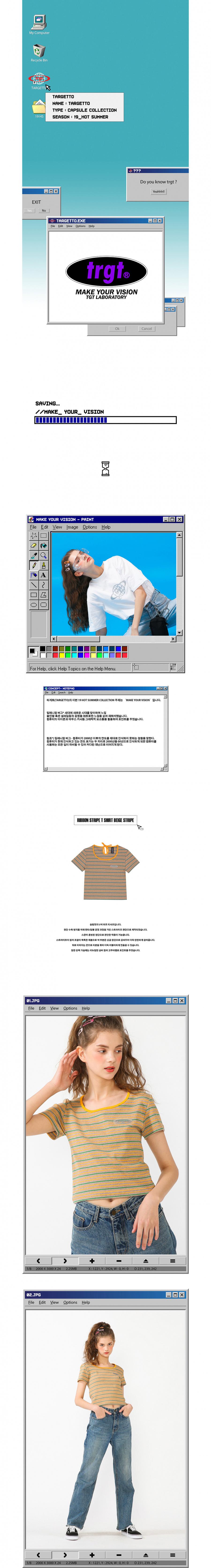 타게토(TARGETTO) 리본 스트라이프 티셔츠 베이지