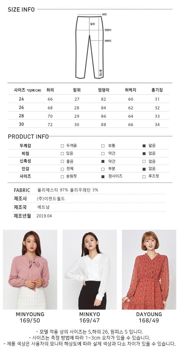 미쏘(MIXXO) 3부 베이직 숏 팬츠 MIWTH9501A