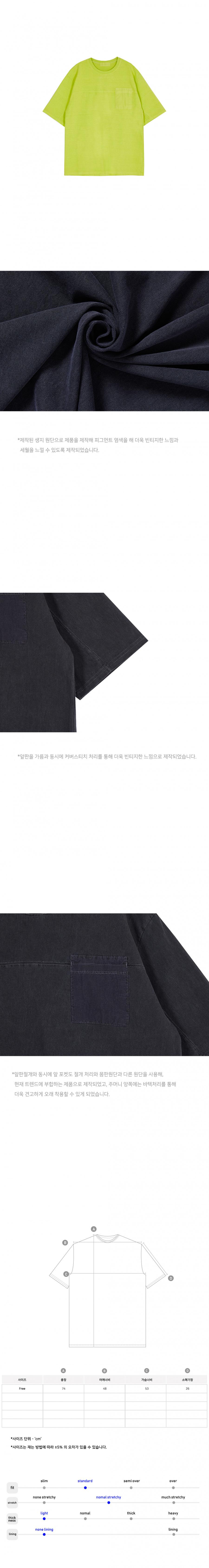 텐모어(TENMORE) M - PIGMENT POCKET HALF SLEEVE - NEO YELLOW