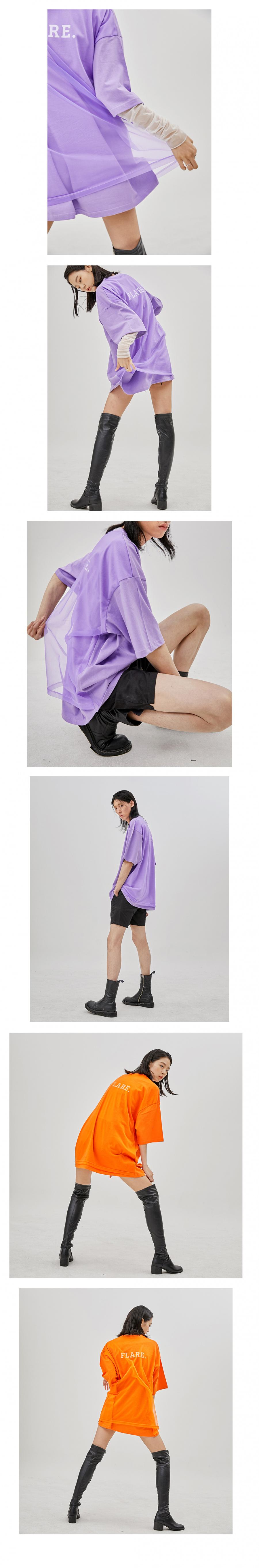 플레어업(FLAREUP) 쉬폰레스 티셔츠 - 화이트 (FU-142)