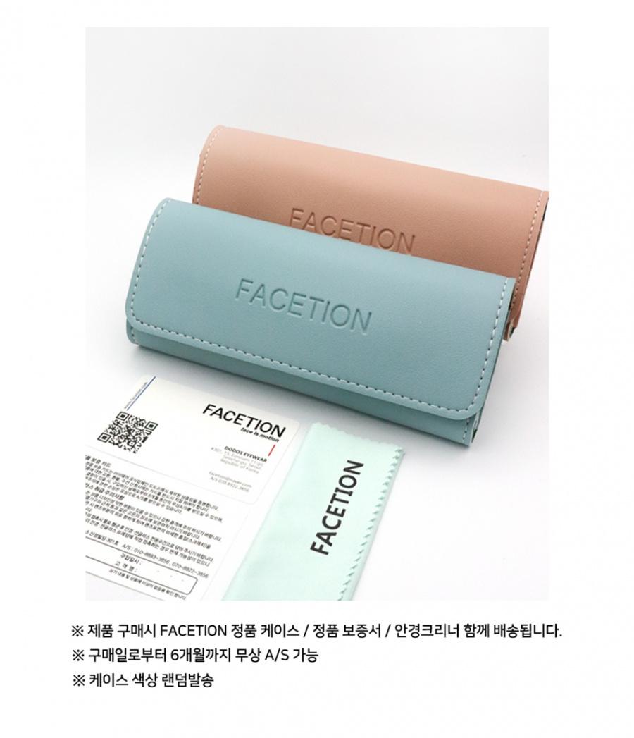 페이션(FACETION) 허 안경테 로즈골드/핑크