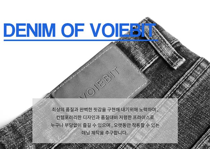 브아빗(VOIEBIT) V232 라이트 논스판 와이드 데님팬츠-(라이트블루)
