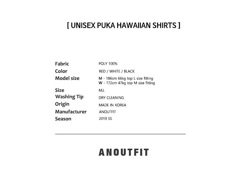 언아웃핏(AOTT) 유니섹스 푸카 하와이안 셔츠 블랙
