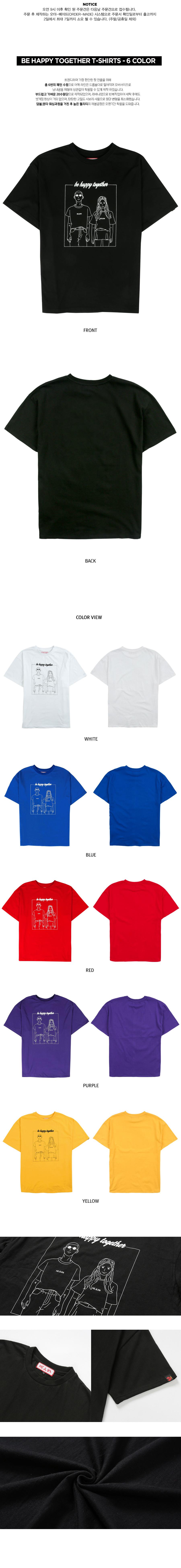헬븐(HELLVN) BE HAPPY TOGETHER  T-Shirt Black - (SHTH8S-013)