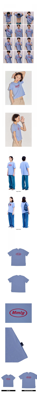 팔칠엠엠(87MM) [Mmlg] MMLG HF-T (MELANGE BLUE)