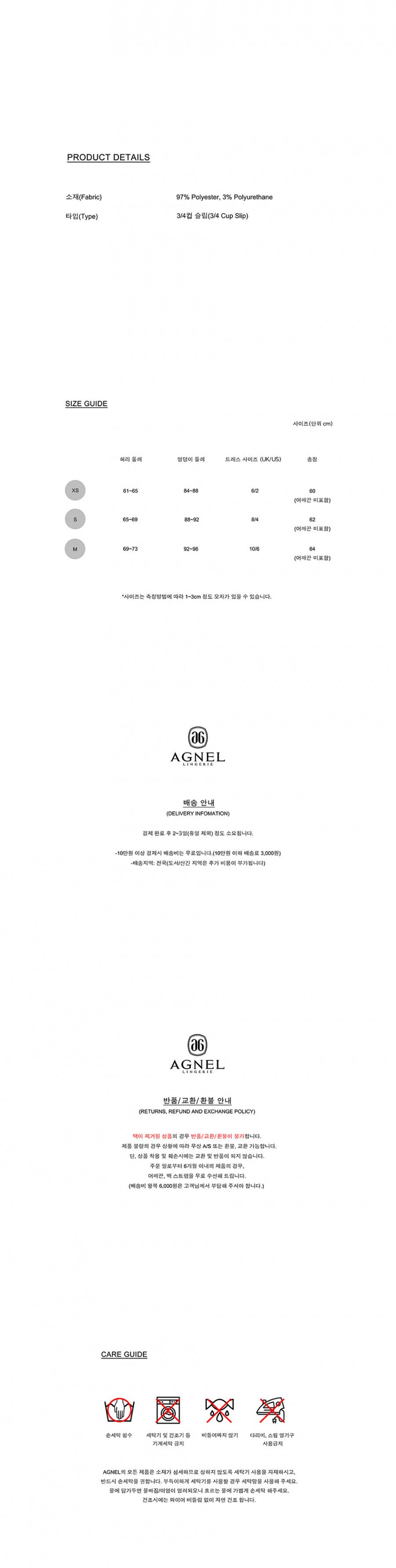 아그넬(AGNEL) 퓨어 블랙 슬립 원피스