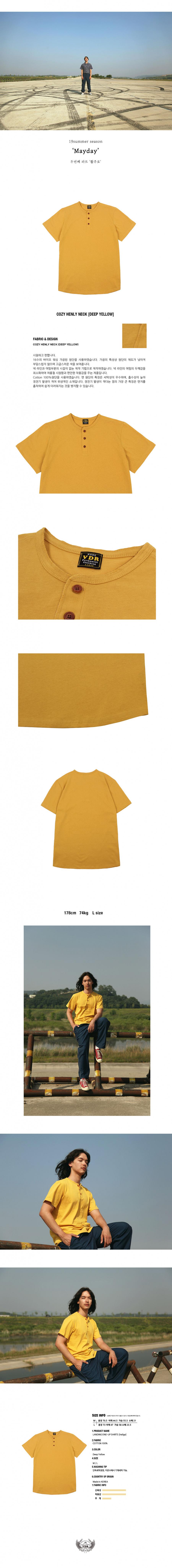 비디알(VDR) COZY HENLY NECK [Deep Yellow]