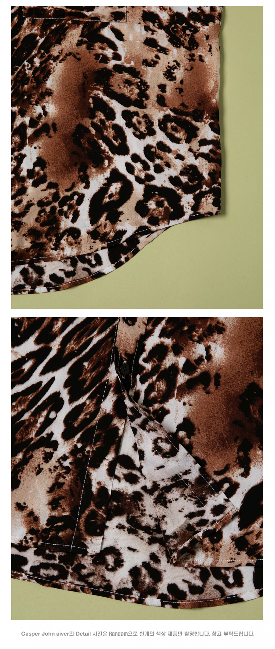 캐스퍼존아이바(CASPERJOHNAIVER) 더블포켓 레오파드 와이드 셔츠(베이지)