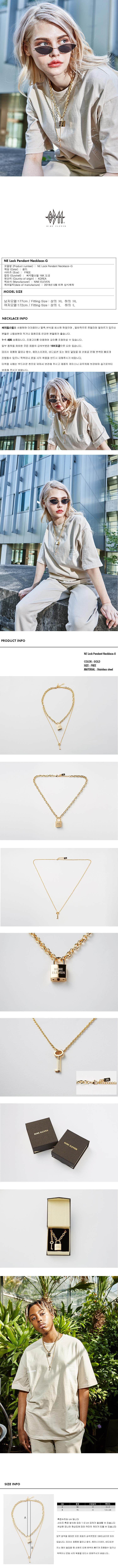 나인일레븐(NINE ELEVEN) NE Lock Pendant Necklace-G