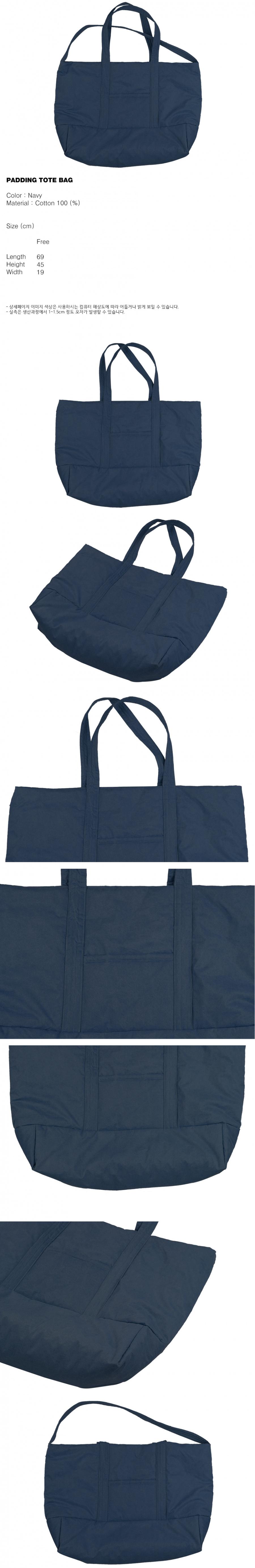 아조바이아조 오리지널 라벨(AJOBYAJO ORIGINAL LABEL) Padding Tote Bag [Navy]