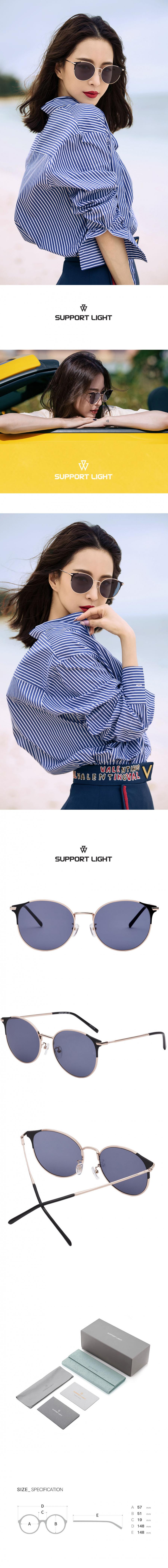 서포트라이트(SUPPORTLIGHT) MAROON 03