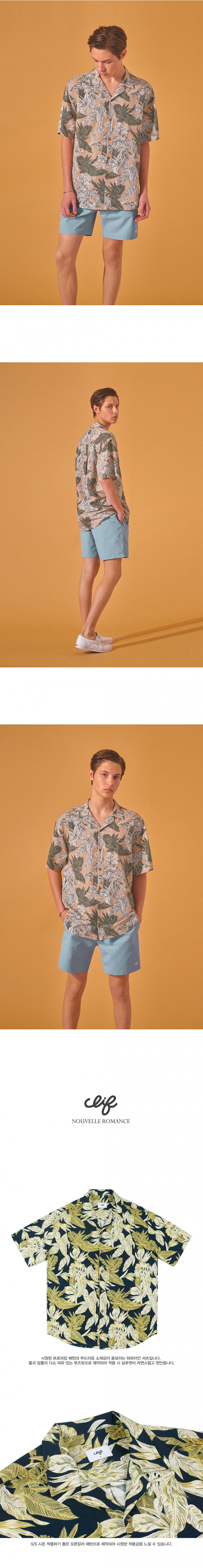 클리프(CLIF) 19s 하와이안 셔츠 (네이비)