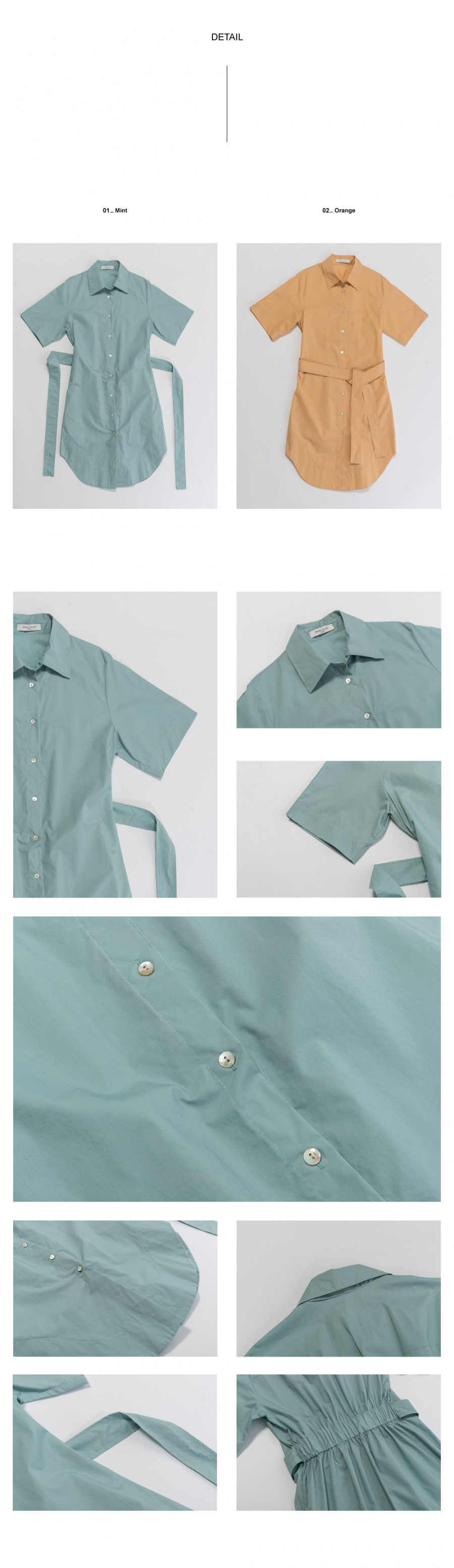 레이디 볼륨(LADY VOLUME) shirt belt one piece_mint