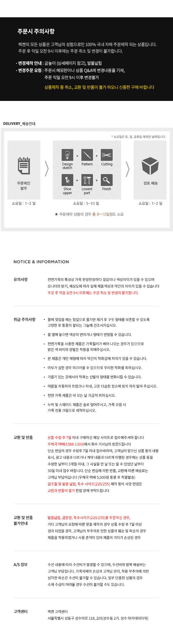 렉켄(REKKEN) Sandal[남녀공용]_KOM RK746s