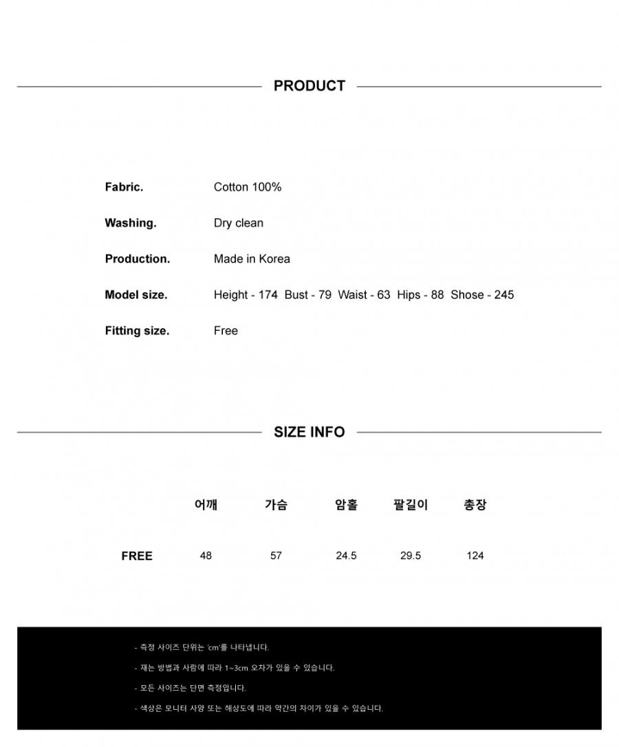 레이디 볼륨(LADY VOLUME) shirt kangkang one piece_beige
