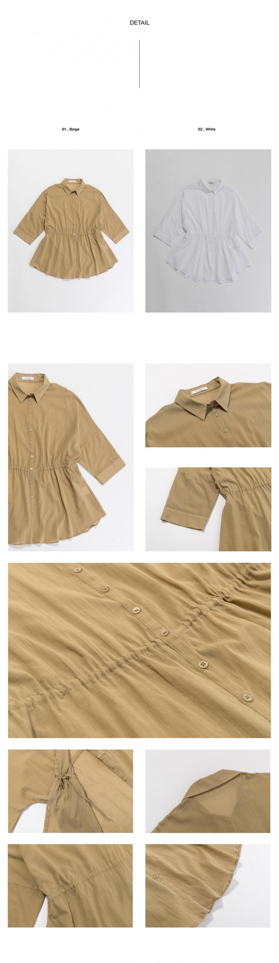 레이디 볼륨(LADY VOLUME) string shirt one piece_beige