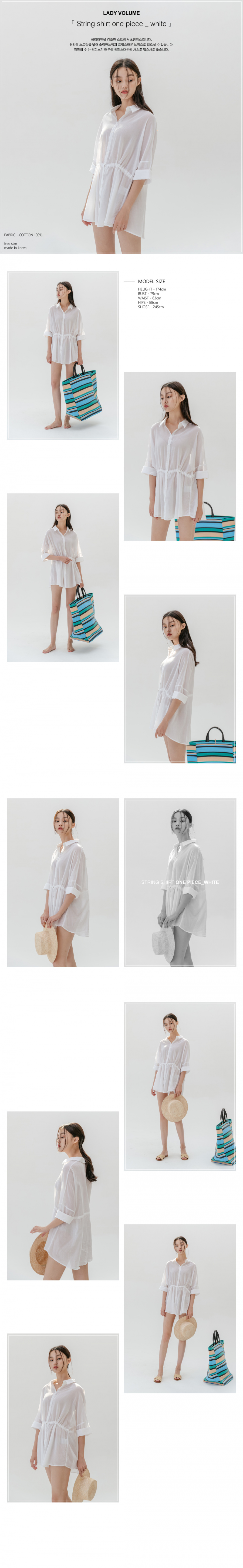 레이디 볼륨(LADY VOLUME) string shirt one piece_white