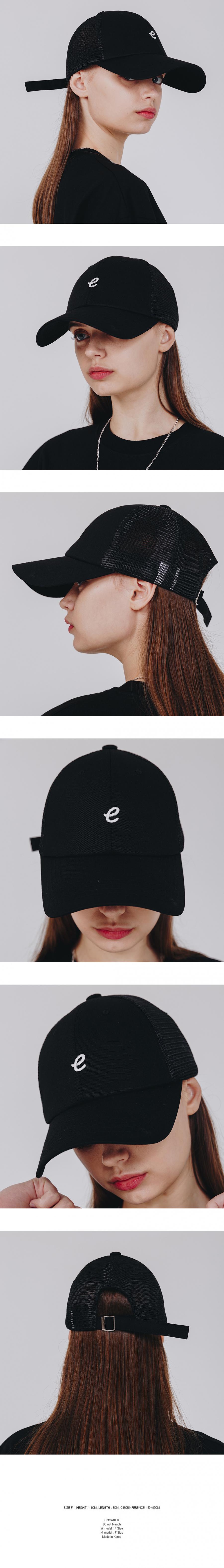 아이넨(EINEN) Small Logo Mash Ballcap Black