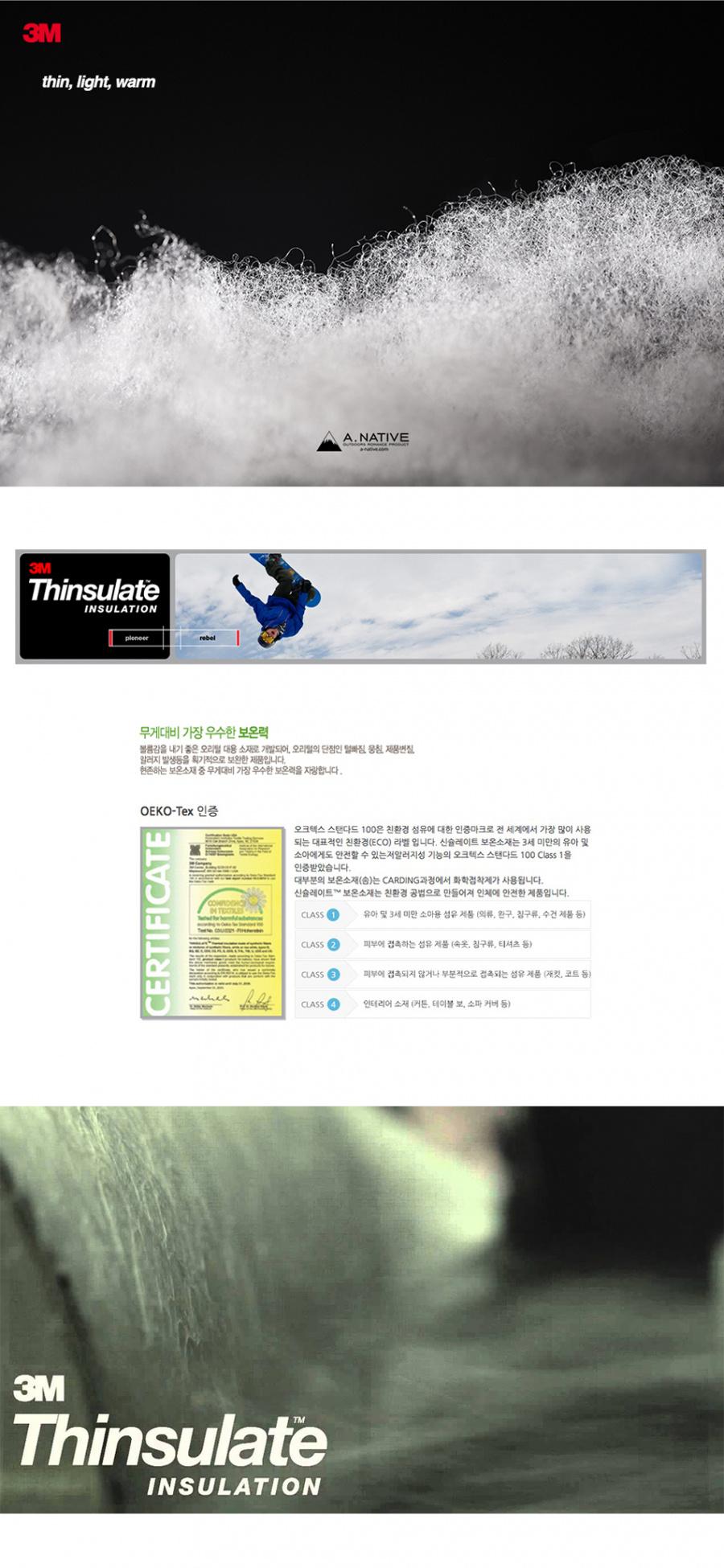 어네이티브(A.NATIVE) 플리스 집업 베스트 배색  신슐레이트 조끼 (블랙)