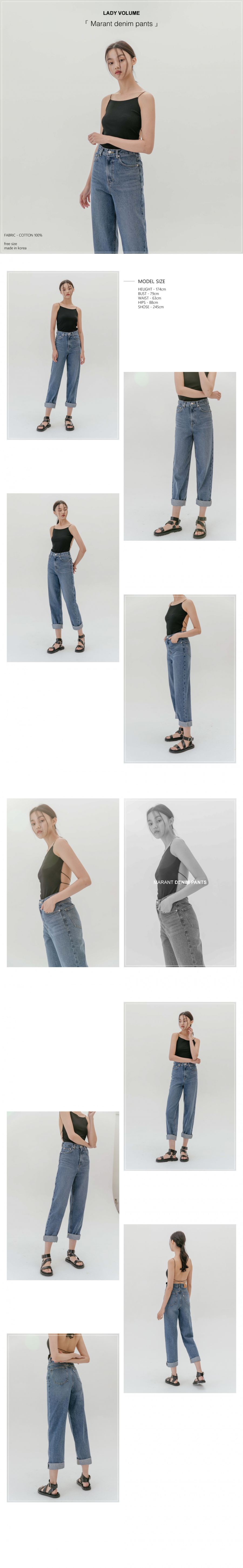 레이디 볼륨(LADY VOLUME) basic dinim pants