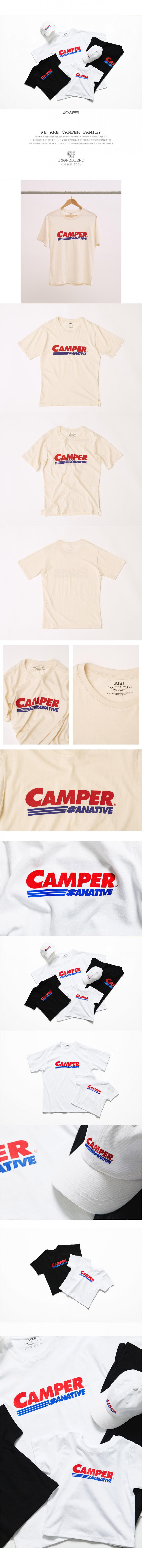 어네이티브(A.NATIVE) 30수 캠퍼 레터링 박스핏 반팔 티셔츠 (아이보리)
