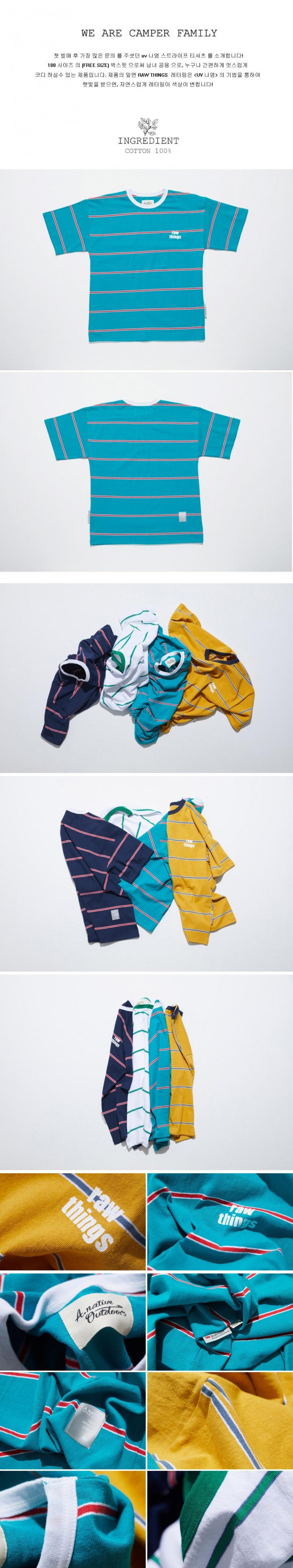 어네이티브(A.NATIVE) [UV나염] 로우띵스 스트라이프 박스 반팔 티셔츠  (파랑)