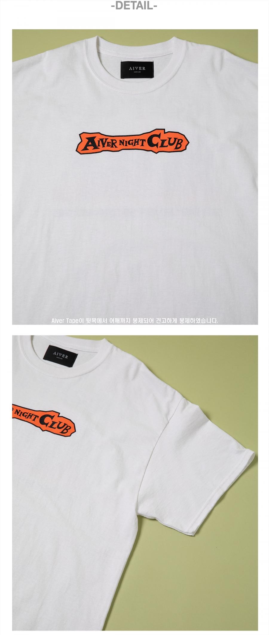 캐스퍼존아이바(CASPERJOHNAIVER) 나이트 클럽 오버 티셔츠(블랙)