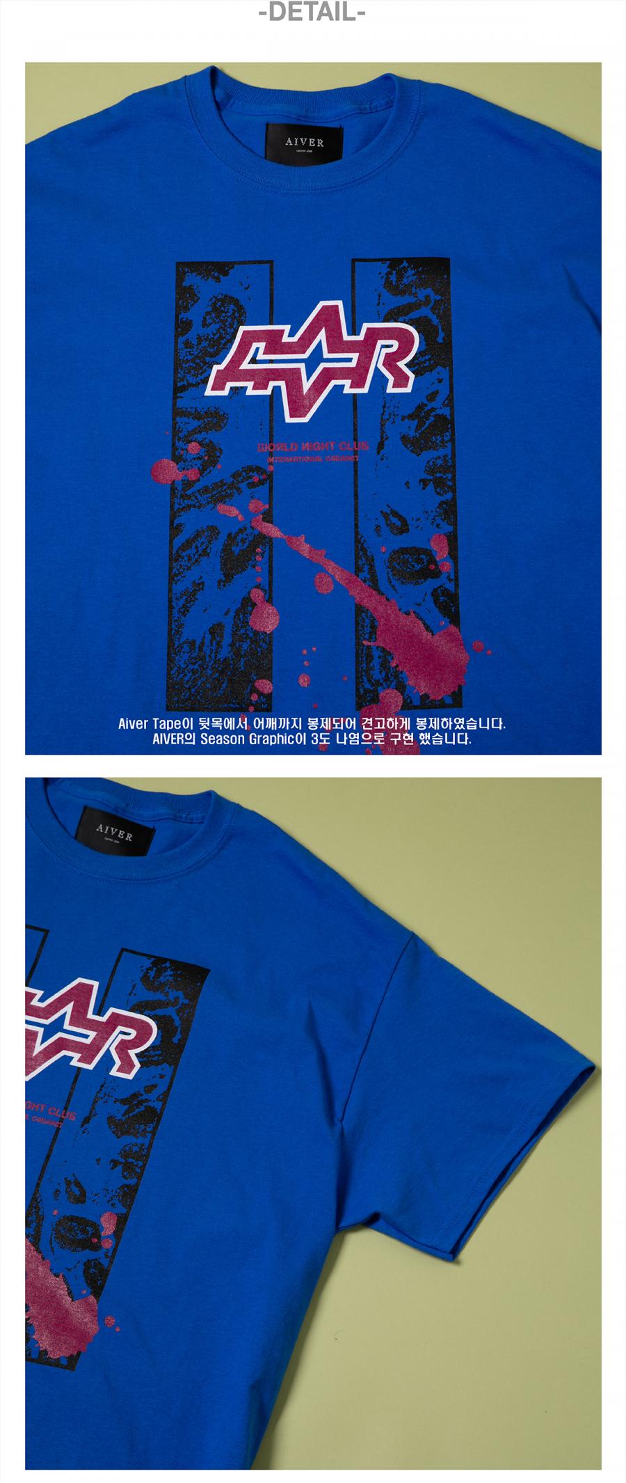 캐스퍼존아이바(CASPERJOHNAIVER) 스플레쉬 언듈레이션 오버 티셔츠(퍼플)