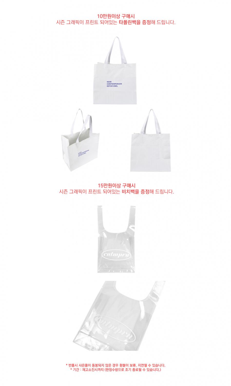 느와(NOIR) Page Crop T-shirts