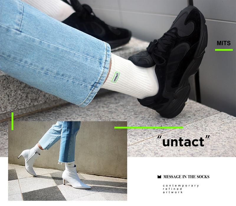 메시지인더삭스(MESSAGE IN THE SOCKS) UNTACT  WT/BK 2PACK SET