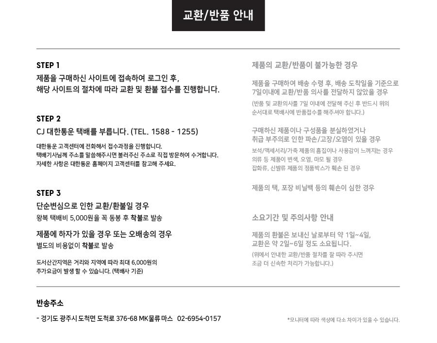 마우이앤선즈(MAUI&SONS) 어쏘티드 지갑 [핑크]