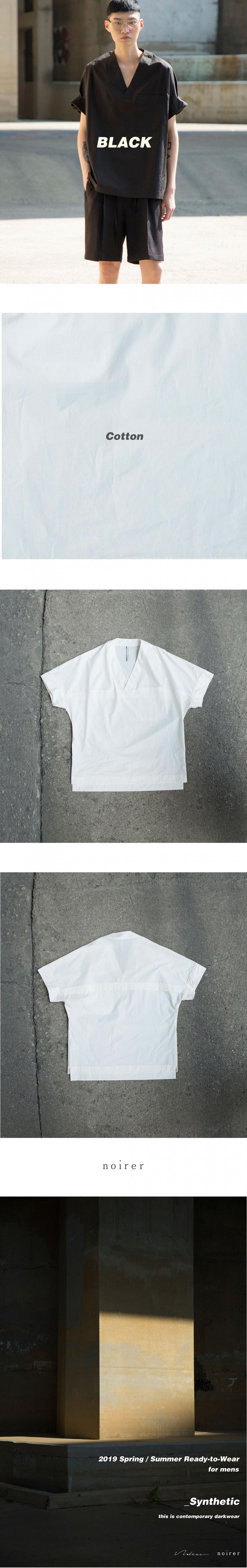 노이어(NOIRER) 오버핏 브이넥 하프 셔츠 화이트
