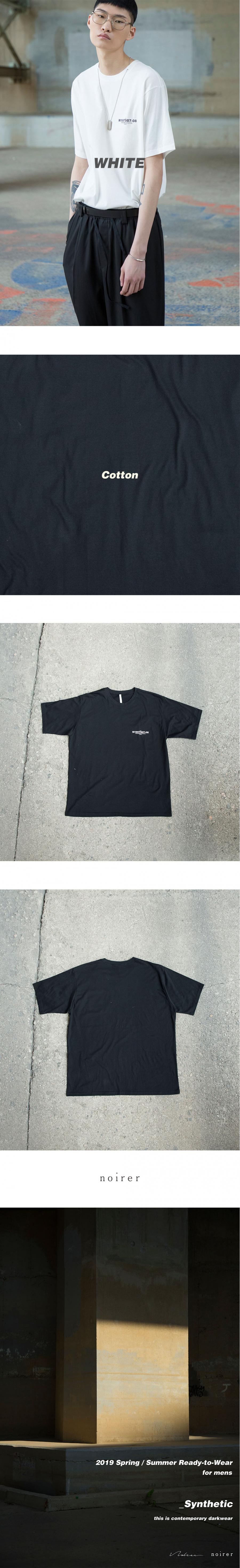 노이어(NOIRER) 스텝 체인 티셔츠 블랙