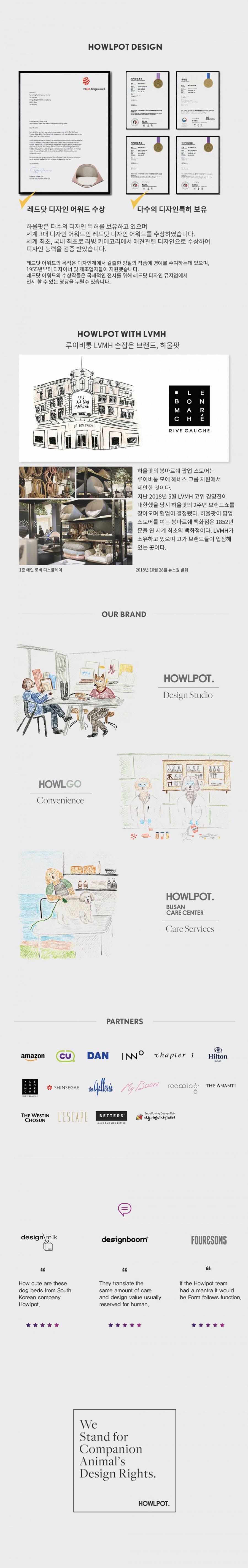 하울팟(HOWLPOT) 위 아 타잇_클라우드 베이 (목줄)