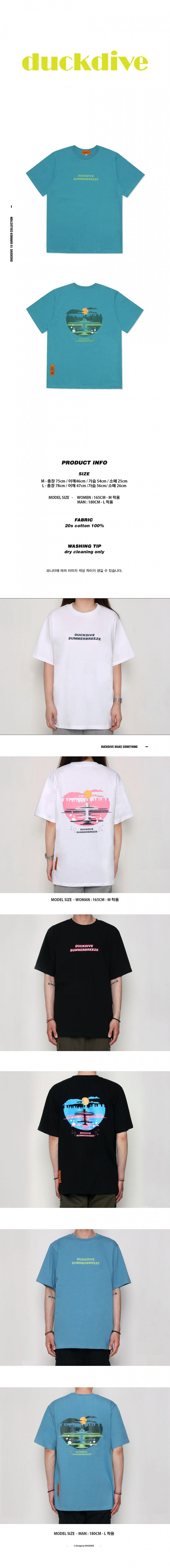 덕다이브(DUCKDIVE) C.B ver.2 tshirts-DEEP SKYBLUE