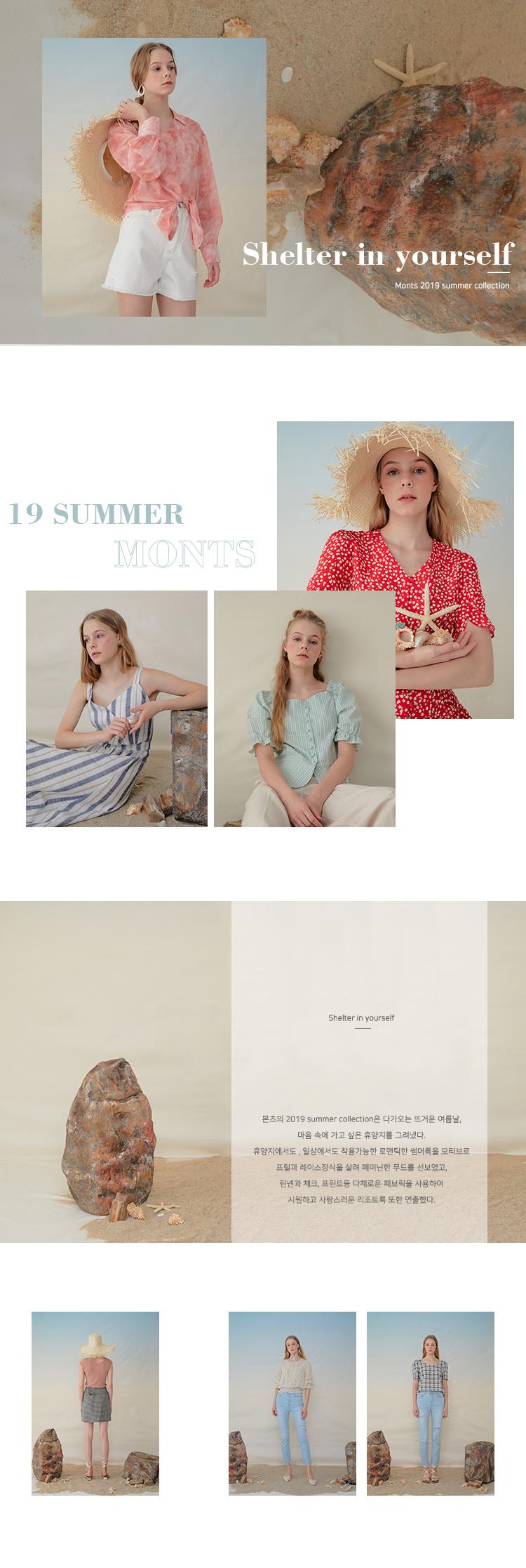 몬츠(MONTS) 948 lace frill knit dress (beige)
