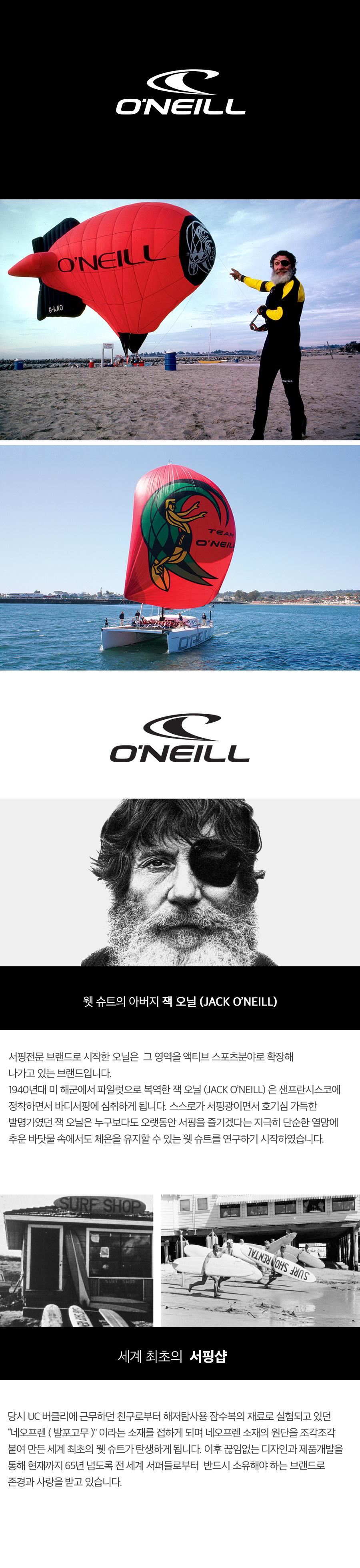 오닐(ONEILL) 리벤지 콤프 남성 라이프자켓
