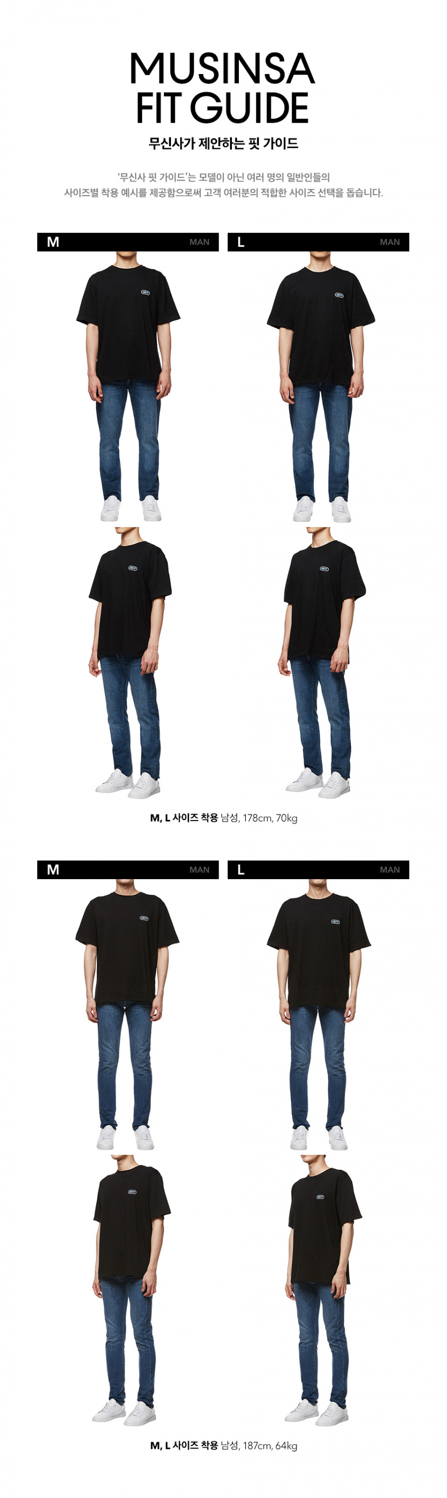 어반스터프(URBANSTOFF) USF Sloping Snow Tee Black