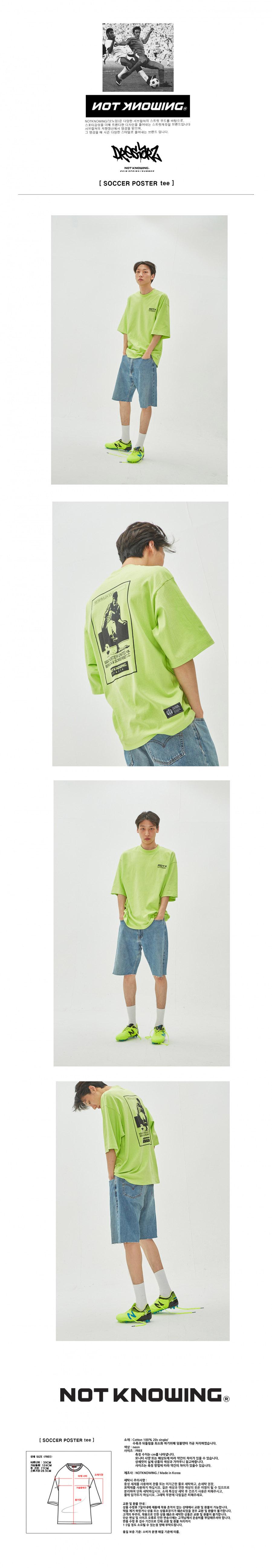 낫노잉(NOTKNOWING) [4차입고]네온 싸커 포스터 티셔츠