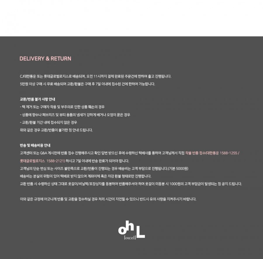 오앨(OH L) RETRO SHIRRING SWIMSUIT_LILAC