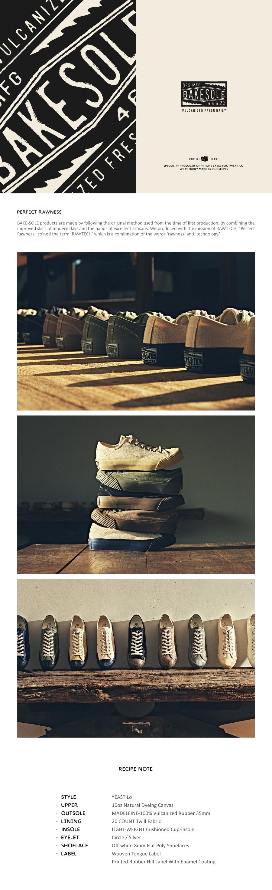 베이크솔(BAKE-SOLE) 이스트 YEAST Wood_Wood