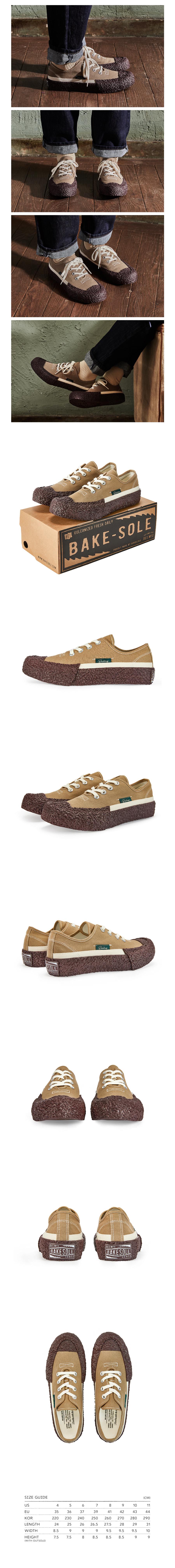 베이크솔(BAKE-SOLE) 크러스트 CRUST Wood_Redbean