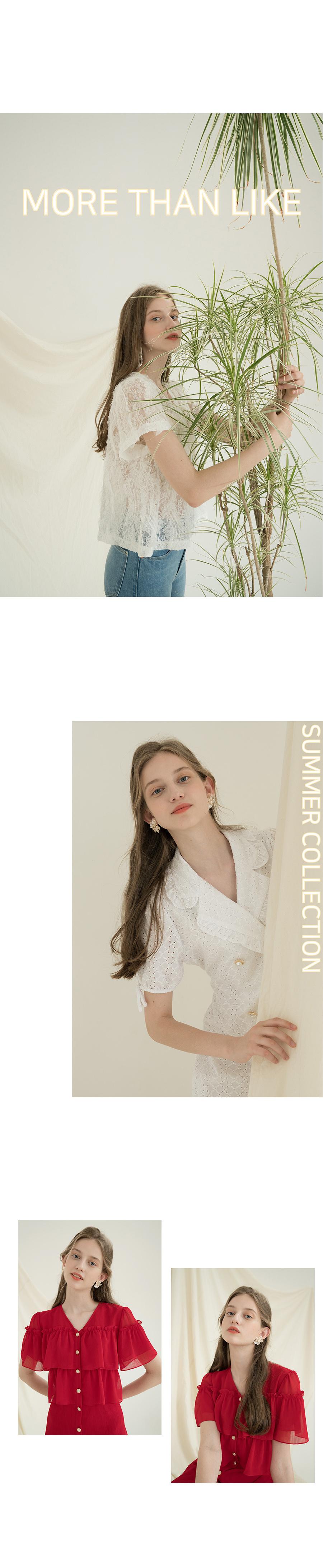 모어댄라이크(MORE THAN LIKE) PUNCHING LACE DRESS - WHITE