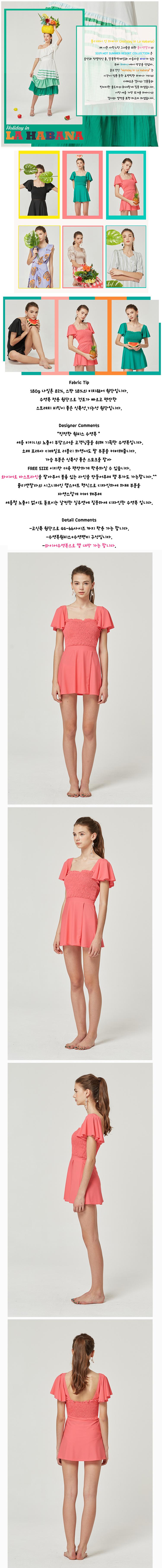 쥴리앤칼라(JULIY&CALLA) 쥴리원피스 2 하바나 수영복 핑크