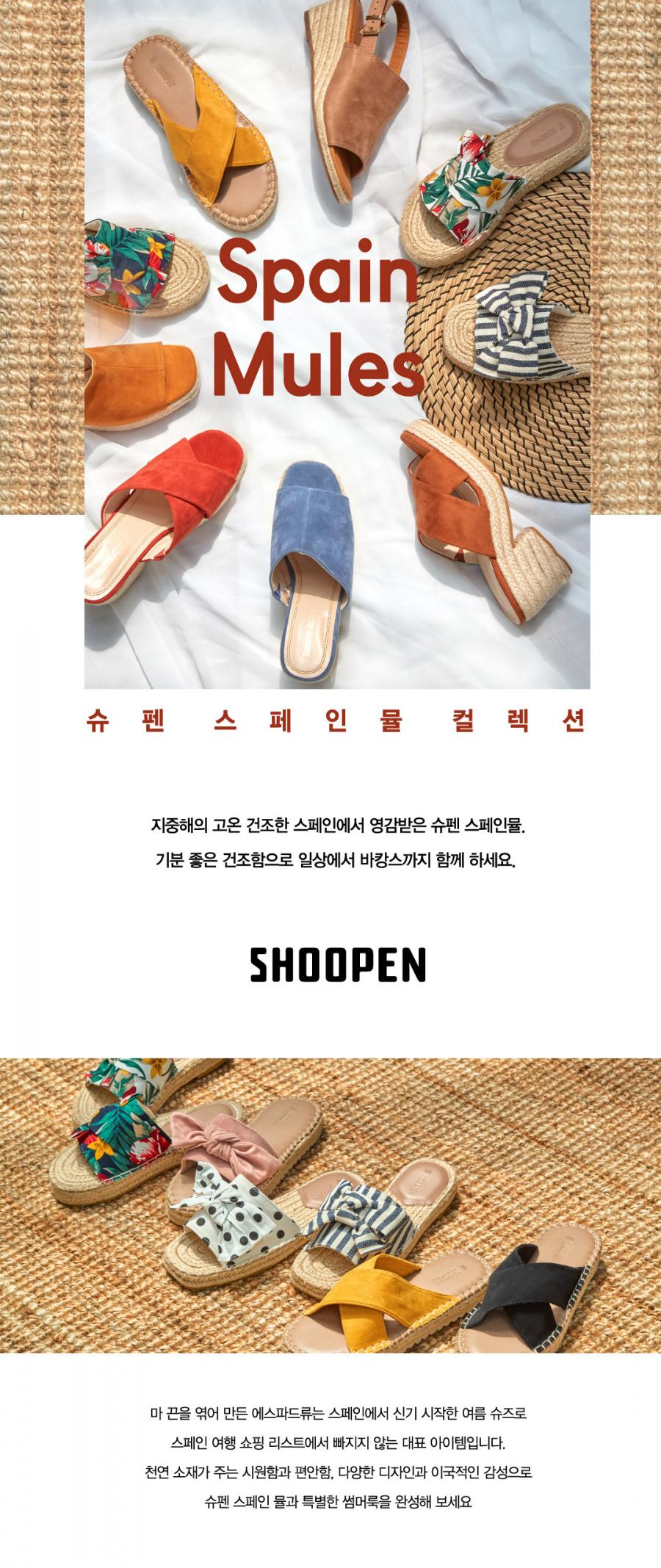 슈펜(SHOOPEN) 태슬 웻지 에스파듀 AFHL19S19