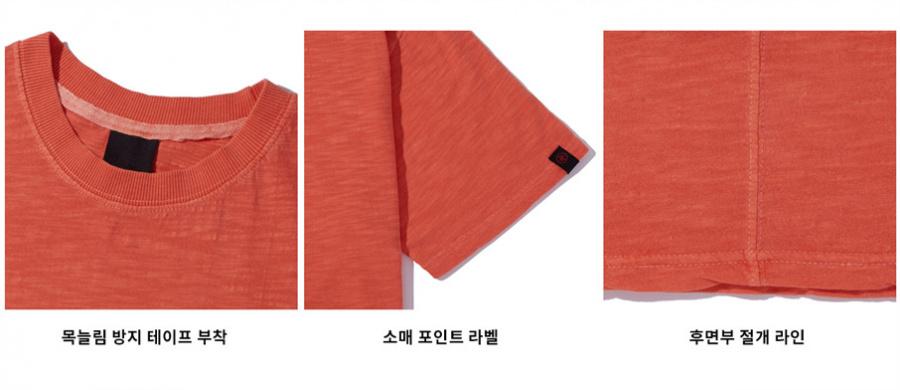 왕관(WANGGWAN) 피그먼트 오버핏 티셔츠 (Orange)